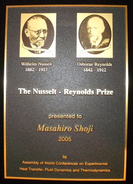 Professor Masahiro Shoji